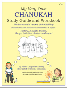 Chanukah Cover